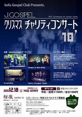 10桜座ポスター