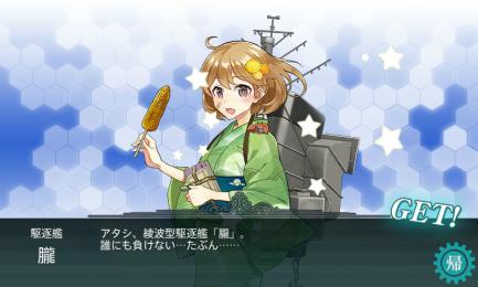 艦これ-035
