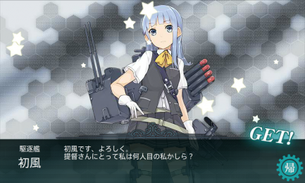 艦これ-020
