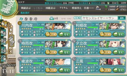 艦これ-051