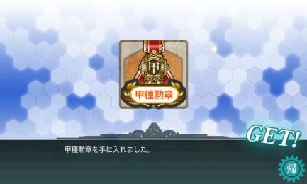 艦これ-059