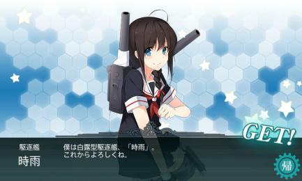 艦これ-063