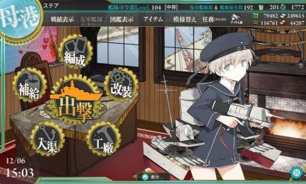 艦これ-068