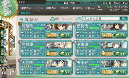 艦これ-005