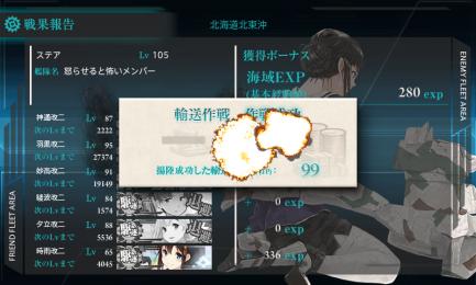 艦これ-029