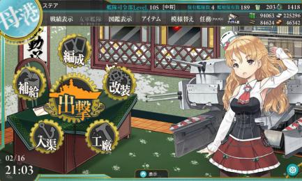 艦これ-049