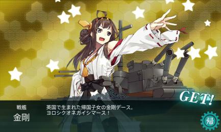 艦これ-013