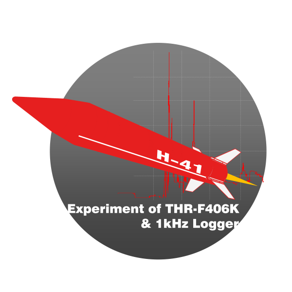 ミッションインシグニア H-40,H-41_02