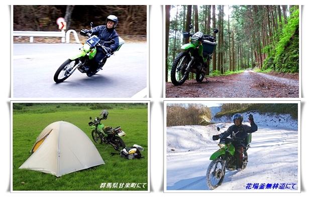 DSC06163-tile_20160101140827058.jpg