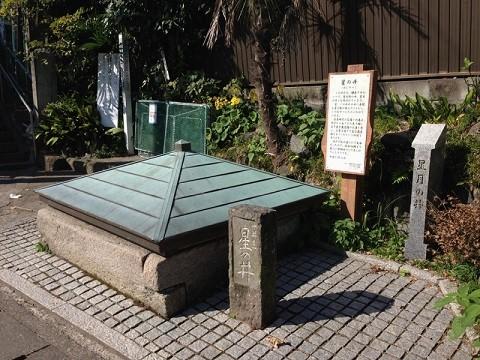 201511kamakura (3)