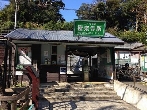 201511kamakura (4)