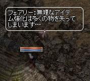 2016117_01.jpg