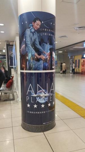 ANAC (2)
