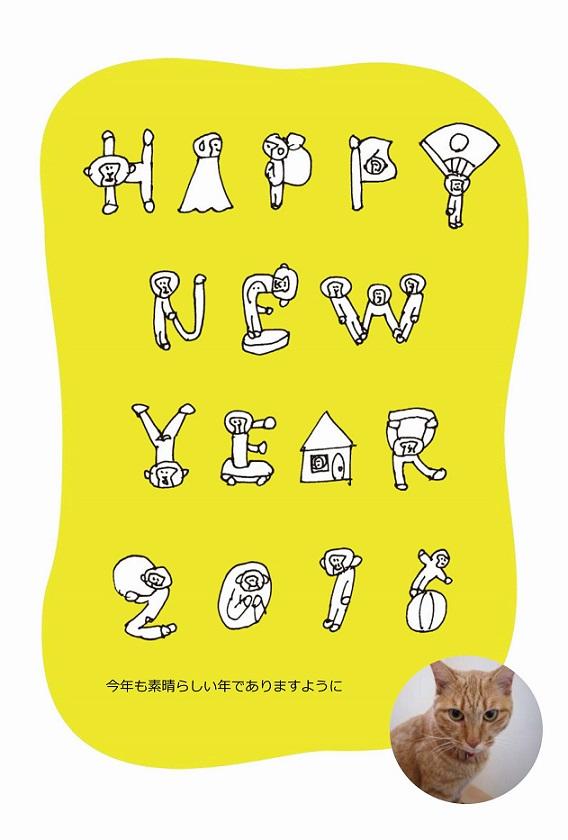 2016card.jpg