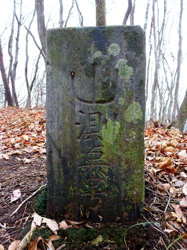 gongen_s_sokutengou7.jpg