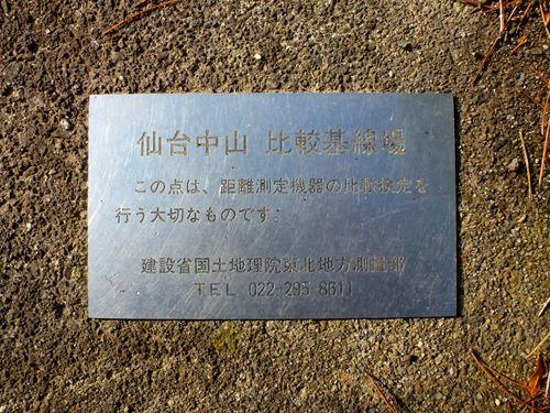 nakayama2_k6.jpg