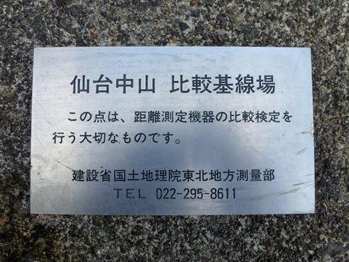 nakayama_k10.jpg