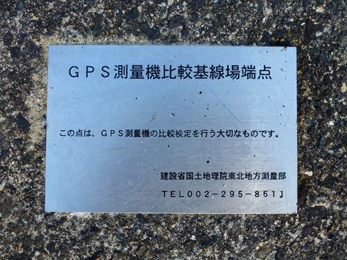 nakayama_k14.jpg