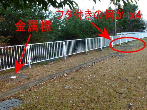 nakayama_k7.jpg