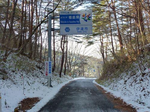 shimizutouge1.jpg