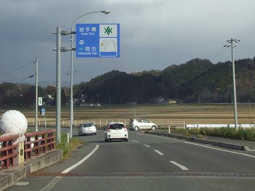 takakura1.jpg