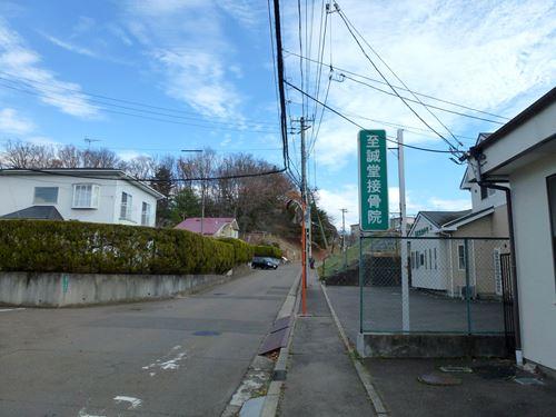 tateyama8.jpg