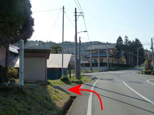 uchikoshi6.jpg