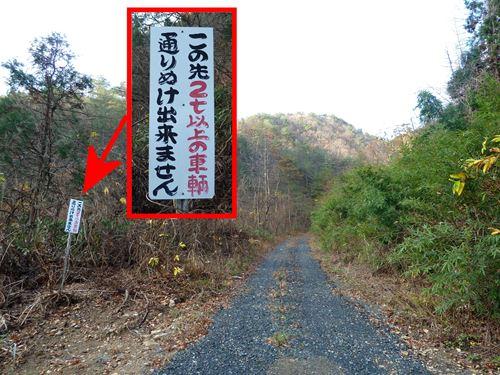 udogamori3.jpg