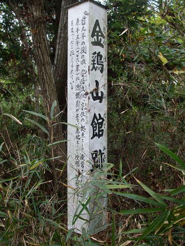 yamadera10.jpg