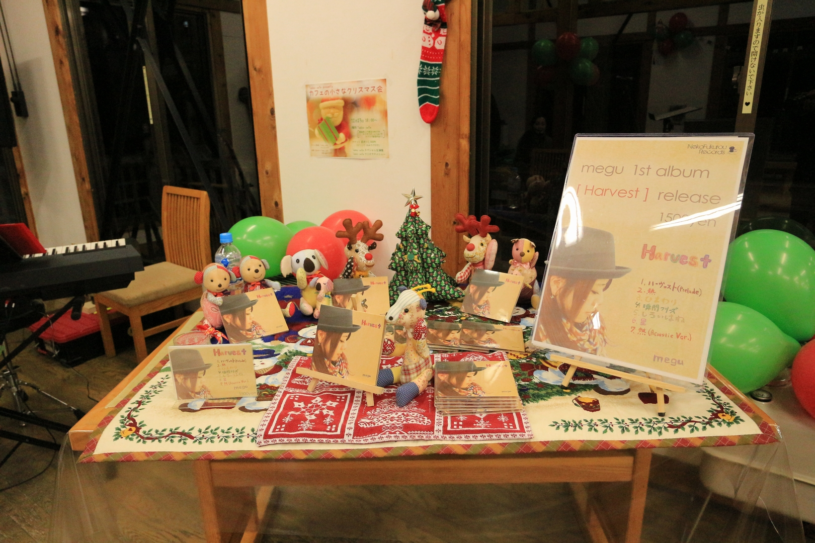 20151224blog011.jpg