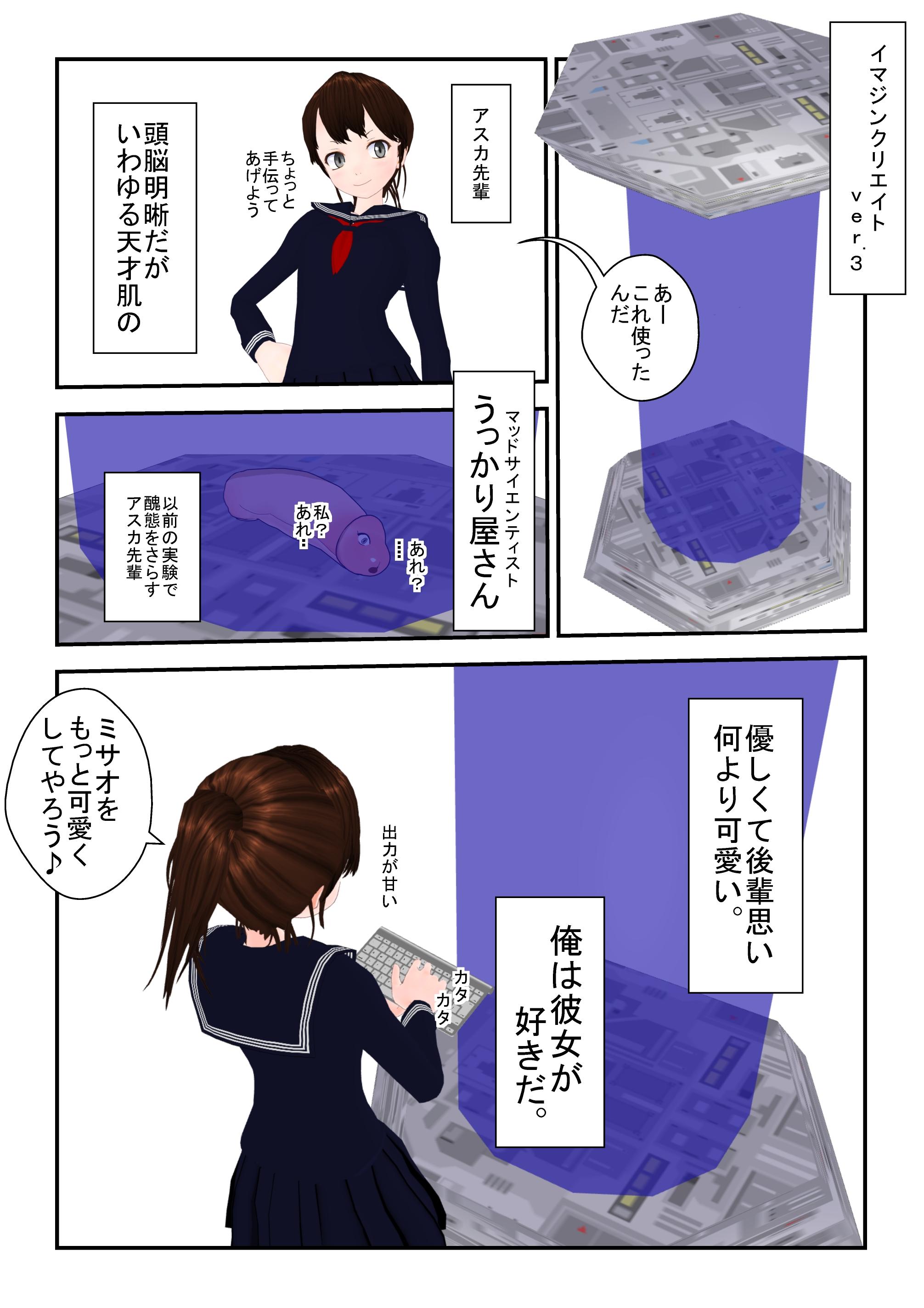 mudai_1_0003.jpg