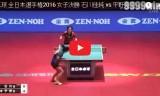 石川佳純VS平野美宇(決勝)全日本選手権2016