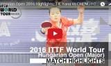 帖雅娜VS鄭怡静(準決勝)ハンガリーオープン2016