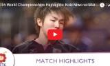丹羽孝希VSフレイタス(予選)世界卓球2016