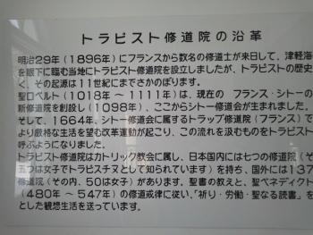 KC4B0025_20160223174809d8a.jpg