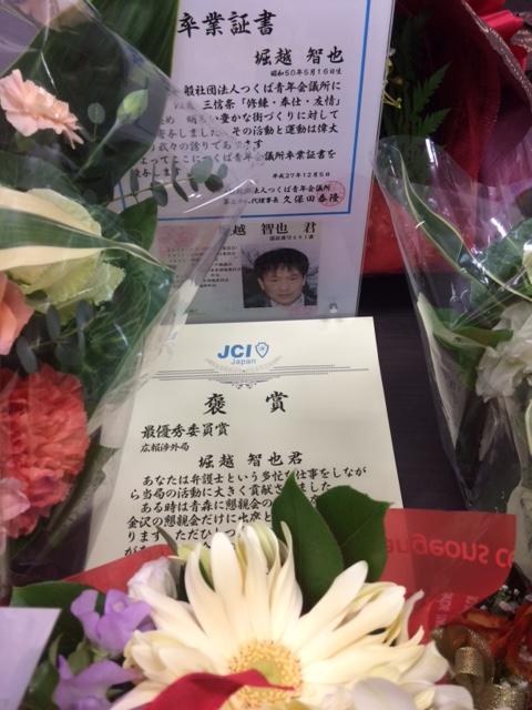 JC卒業式①