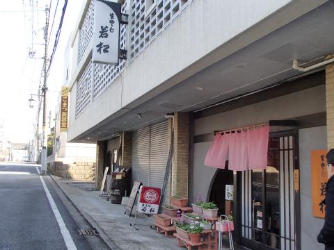 160213若松01