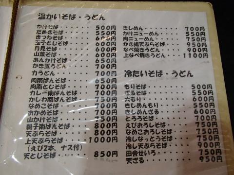 160213若松03
