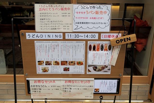 160118-KONAxMIZUxSHIO-003-S.jpg