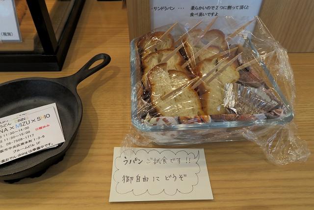 160118-KONAxMIZUxSHIO-007-S.jpg