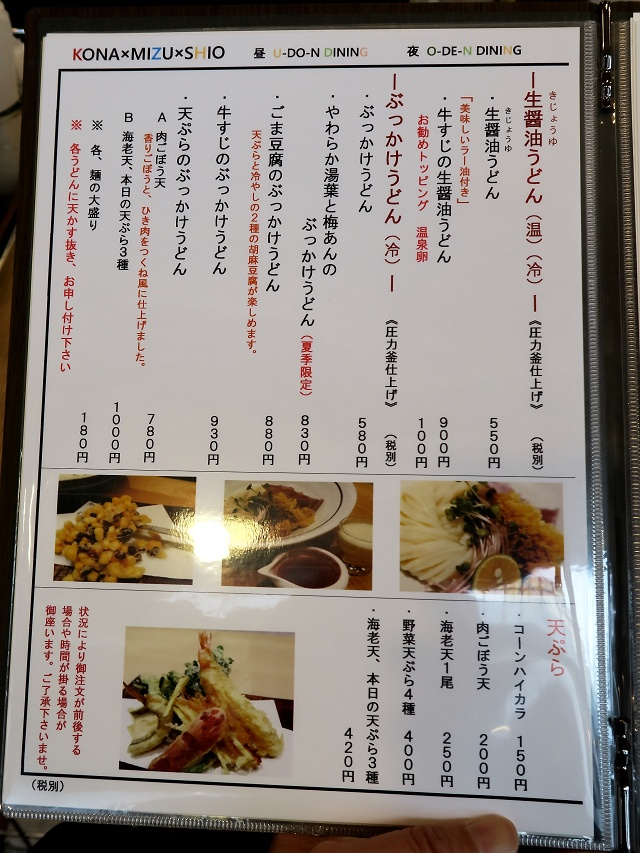 160118-KONAxMIZUxSHIO-018-S.jpg