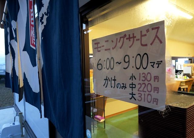 151103-帰来亭-007-S