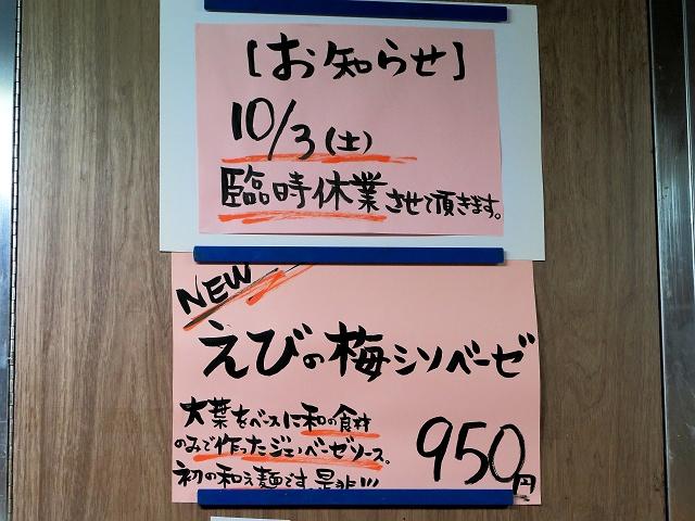 151001-悠々-006-S