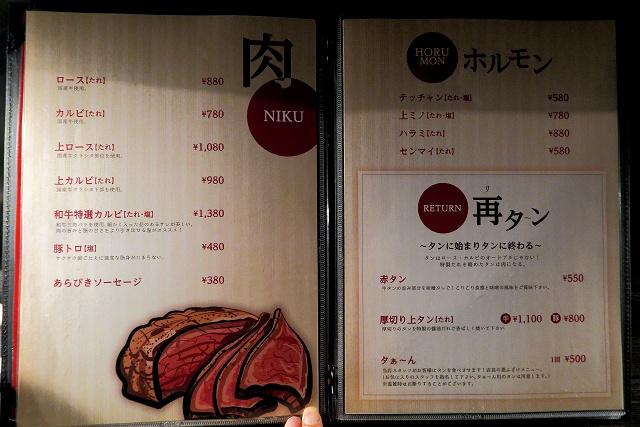 151210-ジンと肉-041-S