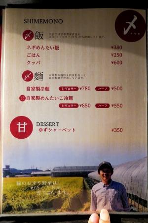 151210-ジンと肉-042-S