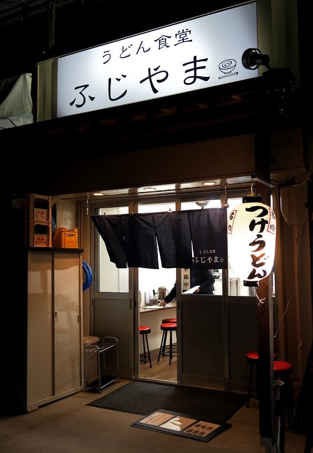 151116-ふじやま-002-S