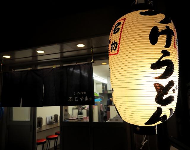 151116-ふじやま-019-S