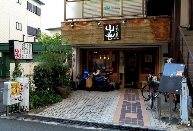 151002-山善-002-S