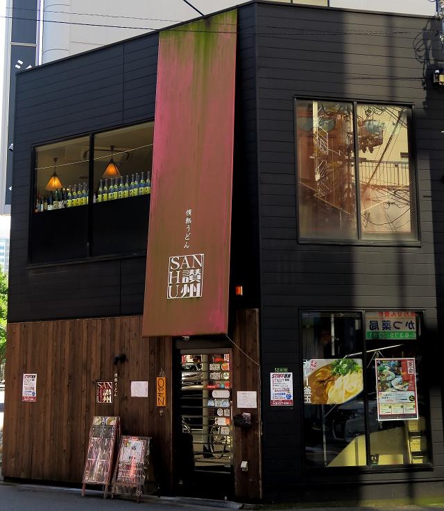 151003-讃州-002-S