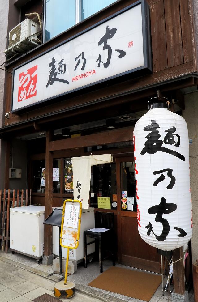 151107-麺乃家-002-S
